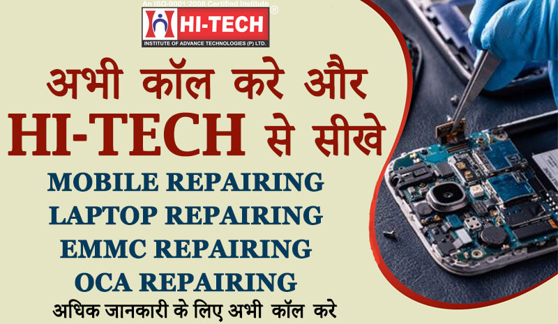 Mobile Phone Complete Software Repairing